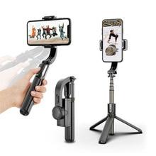 L08 handheld cardan selfie vara estabilizador titular do telefone móvel ajustável suporte de smartphone bluetooth mais remoto com tripé