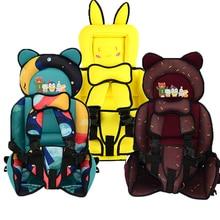 Детское кресло сиденье утолщение Подушка из пены с эффектом с поясом тканевый коврик новейшая коллекция детских с оригинальным дизайном, для сиденья обеденный стул бустер