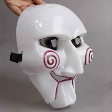 Halloween Mask Puppet Full Face Masquerade Halloween Carnival Face Masks Electric Saw Party Mask Plastic 1PC