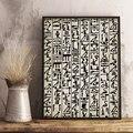 Настенная картина, Абстрактная Картина на холсте, постер, Древние египетские иероглифы, Скандинавская картина для письма, для гостиной, дом...