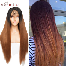 S noilite Synthetic Lace Front Wig 12.5x3 Ombre Yaki Straight Hair Lace Wig Long Wigs For Women Cosplay Halloween Wigs