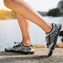 Летняя Уличная обувь для мужчин и женщин легкая дышащая сетчатая