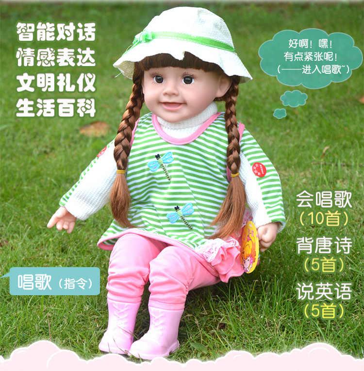 어린이 이야기 인형 봉제 시뮬레이션 인형 부드러운 실리콘 헝겊 인형 귀여운 소녀 장난감 어린이 동반자