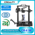 Original Creality 3D CR-6 SE Upgraded High Precision 3D Printer DIY Kit Printing Size 235*235*250mm 4.3in HD Color Touchscreen