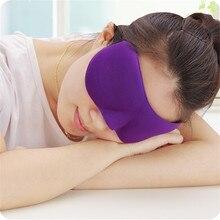 3D маска для глаз Губка тени ворс крышка повязки на глаза маска-козырек для глаз маски для сна путешествия Расслабление помощь повязки на глаза женщина мужчина