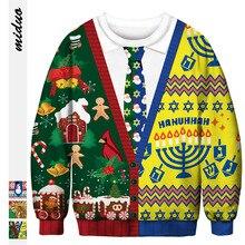 Women 2020 Ugly Christmas Sweatshirts Santa Elf Funny Christ