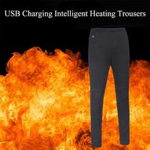 Electric Heated Warm Pants USB Heating Base Layer Elastic Rousers Insulated Heated Underwear for Camping Hiking Men Women