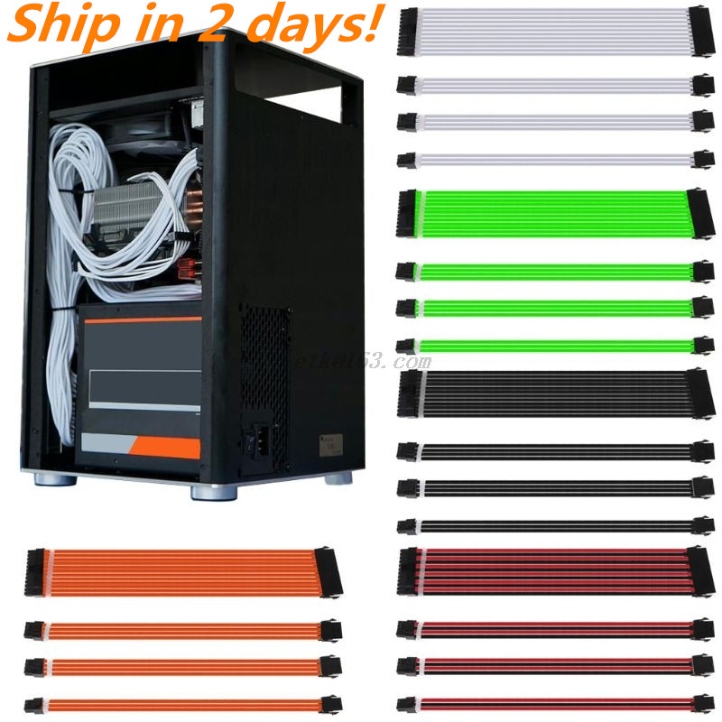 1 Set 30cm 40cm A-TX Basic Extension Cable Kit PC GPU CPU Power Supply Sleeved Wire Computer Connectors 24-PIN 8-PIN 6PIN 4 4PIN