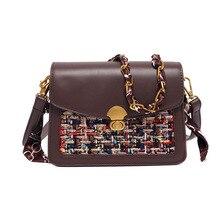 Шерстяная Маленькая женская сумка Новая корейская модная простая маленькая квадратная сумка на цепочке сумка через плечо