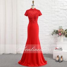 Очаровательное красное платье Русалочки для выпускного вечера