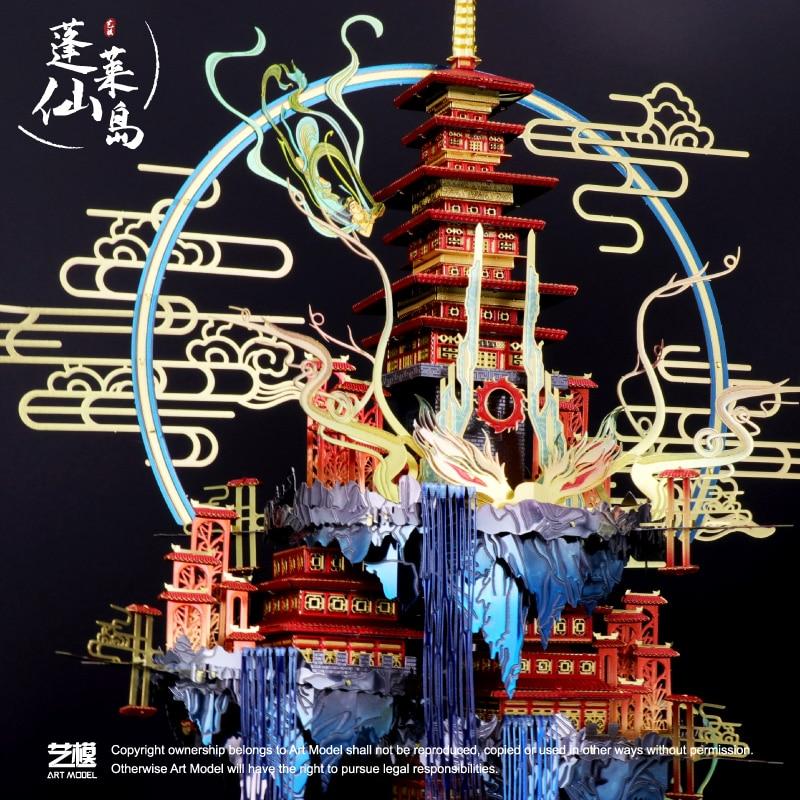MU 3D Metal Puzzle Penglai Fairy Island Building Model DIY 3D Laser Cut Assemble Jigsaw Toys Desktop Decoration GIFT For Audit