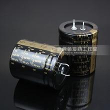 2 Pcs Koorts Versterker Audio Filter Elektrolytische Condensator Nichicon Kg Serie 6800 Uf 50V Kg Typeii Japan Nieuwe Originele authentieke