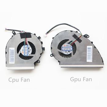 New CPU GPU Cooling Fan For MSI GE72VR GP72VR 6RF 7RF GP72MVR GL72VR  PAAD06015SL N372 N389 DC 5V gl72m gf72vr ms-1799 msi ge72vr 6rf 213ru apache pro black