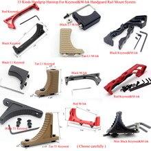 TriRock-llave de freno de mano táctica, 13 tipos, m-lok, de aluminio, para diferentes sistemas de barandilla