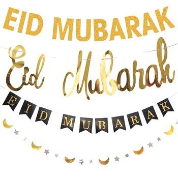 Bandera de MUBARAK EID con estrellas, estrellas, Luna, empavesado de papel, guirnalda, musulmán islámico, Mubarak, suministros para fiesta de Decoración de Ramadán