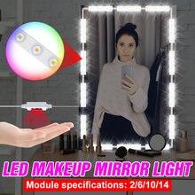 Затемнения светодиодный зеркальный светильник s 5v туалетный