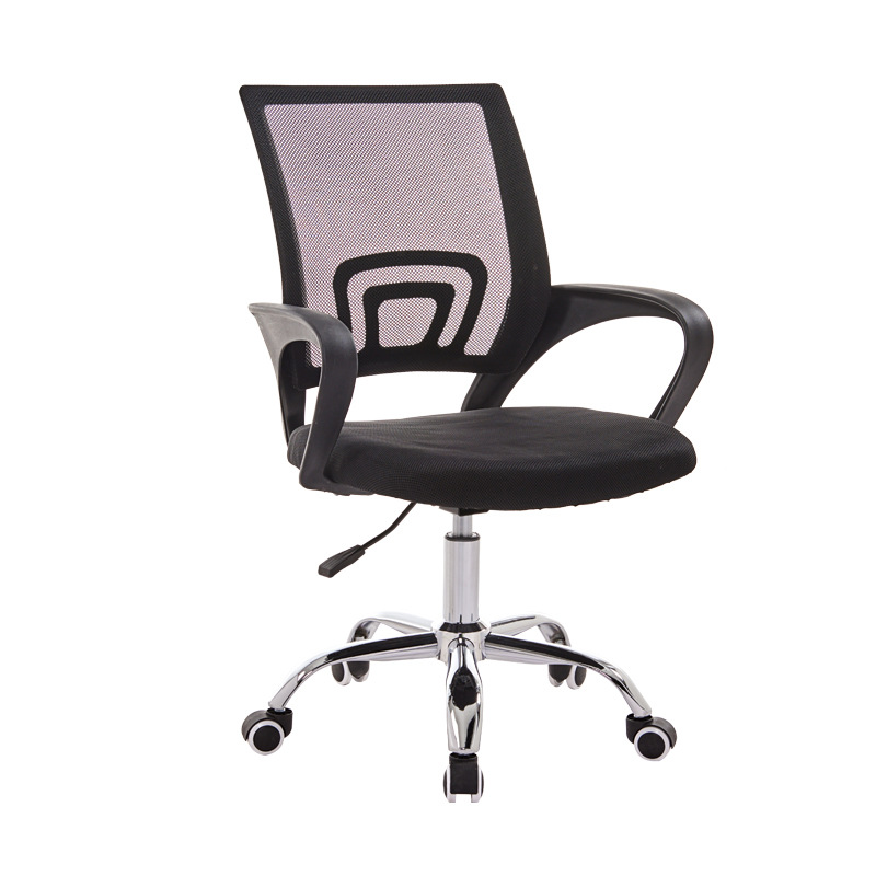 E1Brother Office Chair Staff Meeting Chair Game Chair Boss Chair Net Chair Mahjong Chair Net Cloth Computer Chai