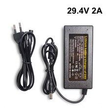 1pc inteligente 29.4v 2a bateria de lítio carregador bicicleta elétrica eua ue plug conector desligamento automático carregador