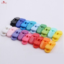 Free Shipping 200PCS Sutoyuen baby Pacifier Clips Plastic Pacifier Clips Soother Chain Holder For Baby Cute Mix Colors S062 5MM