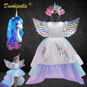 Нарядное разноцветное платье в пол с единорогом для девочек, Детский парик, вечернее платье принцессы на Хэллоуин, день рождения, многослой...