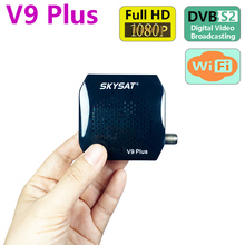 SKYSAT V9 Plus HD Super Mini DVBS2 ricevitore satellitare supporto CS WiFi 3G PVR PowerVu Biss V9 +