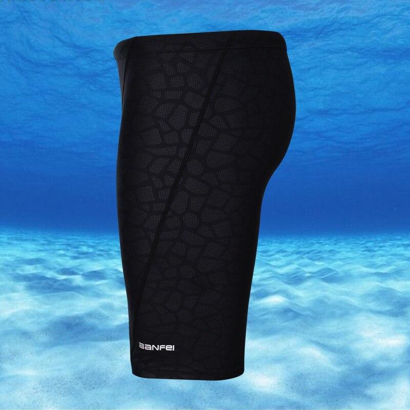 Banfi Hot Springs Faux Sharkskin In Leg Winter MEN'S Swimming Trunks Men's Bathing Suit Short Swimming Trunks Athletic Swimming
