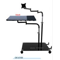 OK610 Bedside Moving Laptop Stand Adjustable Sofa Computer Monitor Holder Mount +Keyboard Holder Rotating Laptop Table Lapdes