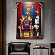 Настенная картина с изображением футбольной звезды короля льона