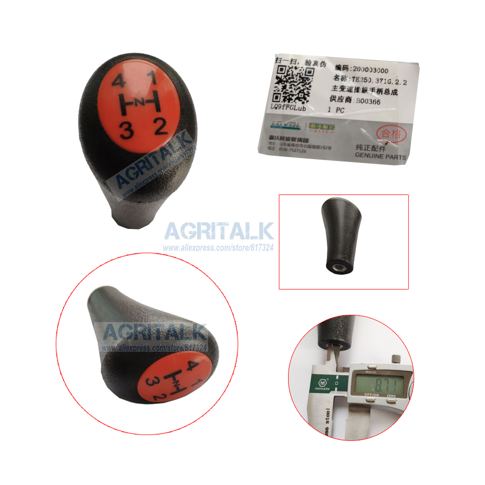 Shifting Lever Ball For Lovol TE250 Series Tractor, Part Number: TE250.371G.2.2