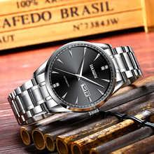 Automatic Mechanical watches Men HAIQIN Luxury Casual Stainless Steel Waterproof Watch Business Wrist watch men relogio feminino