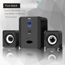 Buy Pc Computer combination Music Center Theater Sound System Boombox Loudspeaker Subwoofer Bluetooth Speakers Caixas De Som F4033 directly from merchant!
