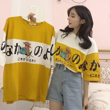 MIARHB vintage t shirt women Cotton Short sleeve harajuku shirt summer top women clothes korean clothes t-shirt tshirt tops(China)