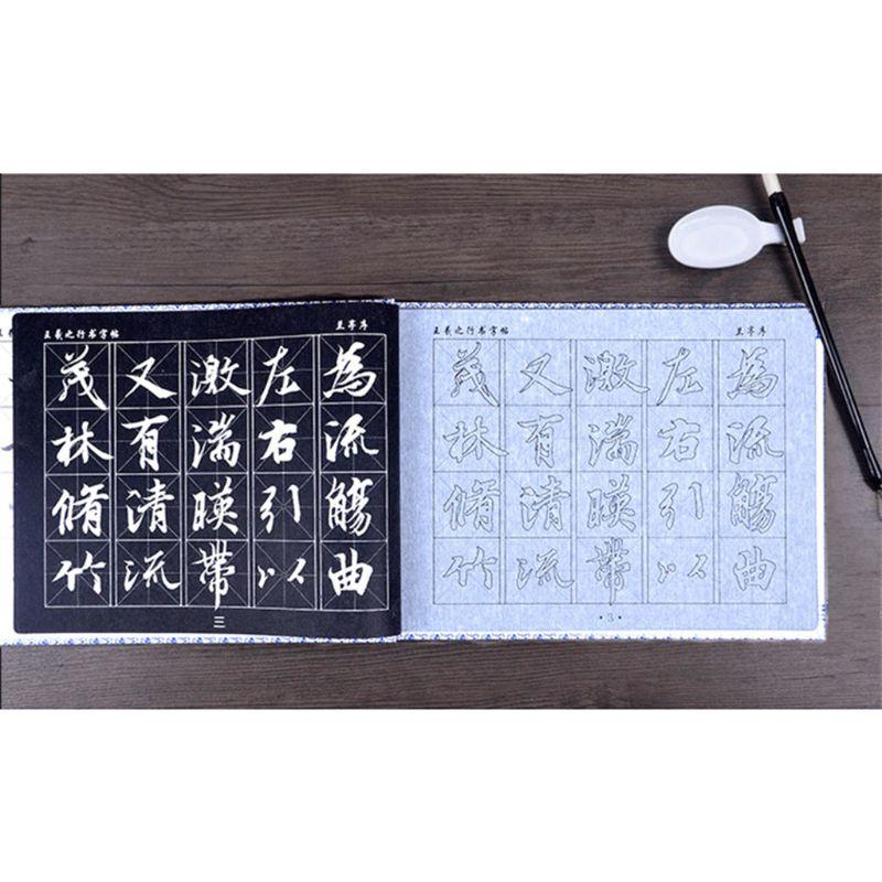 Chinese Calligraphy Copybook Wang Xizhi Regular Script Writing Brush Water Writing Repeat Cloth Dish Set Students Practice C26