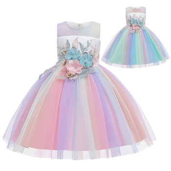 2019 New Children Princess Dress Wedding Birthday Party Frock For Girls 3-10Years Kids Graduation Ceremony Ball Gown