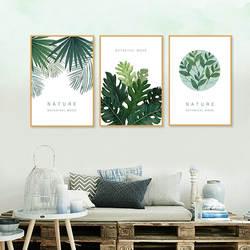 Свежая зеленая растительность, жилая декоративная живопись для комнаты West Zero виллы современный минималистичный гостиная вход в коридор