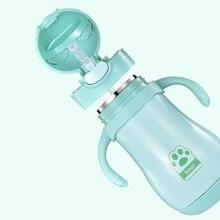 Детская Бутылочка Нержавеющая сталь бутылочка для кормления ниппель изоляционная кружка вакуумная фляга бутылки из-под молока, бутылочек для кормления «2 в 1»