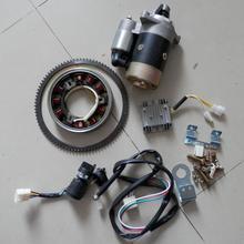 KIT de arranque eléctrico de 3KW para YANMAR L48, 2kW, MOTOR de arranque diésel, interruptor de llave, volante, engranaje de anillo AVR, Tambor Magnético, piezas de repuesto