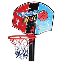 Hot Adjustable Toy Basketball Set Kids Baby Children Sports Train Equipment Net Hoop(China)