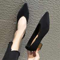 SLHJC 2020 Spring Newest Pumps Shoes Women Fashion Sexy V Mouth Stretchy Fabric Heels Mid Heel Pointy Toe Slip On Office Shoes