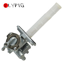 FLYPIG 44MM Fuel Switch Valve Petcock Oil Tank Switch For Suzuki GS450 GS550 GS650 GS850 GS1100E 44300-45011 4300-45372