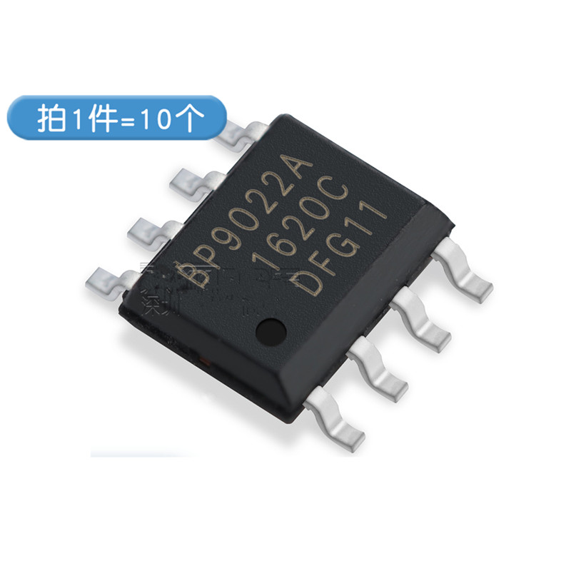 10PCS BP9022A BP9022 SOP8 IC
