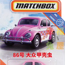 2020 Matchbox Buy 2020 Matchbox With Free Shipping On Aliexpress Version