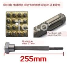 цена на 2019 new electric hammer electric pick hehua hammer head safety hammer