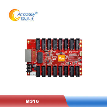 p10 advertising big screen use AMS-M316 LED control card for outdoor led display screen video wall HD led panel image