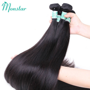 Image 3 - Monstar 1/3/4 บราซิลตรงผมสานสีธรรมชาติ Weft 100% มนุษย์ผม 8   34 36 38 40 นิ้ว Remy Hair Extensions