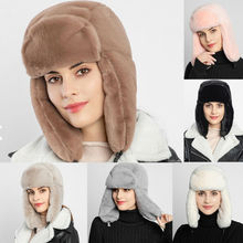 Women Men Winter Outdoor Warm Fluffy Fleece Hat Faux Fur Earflap Ski Cap Thick