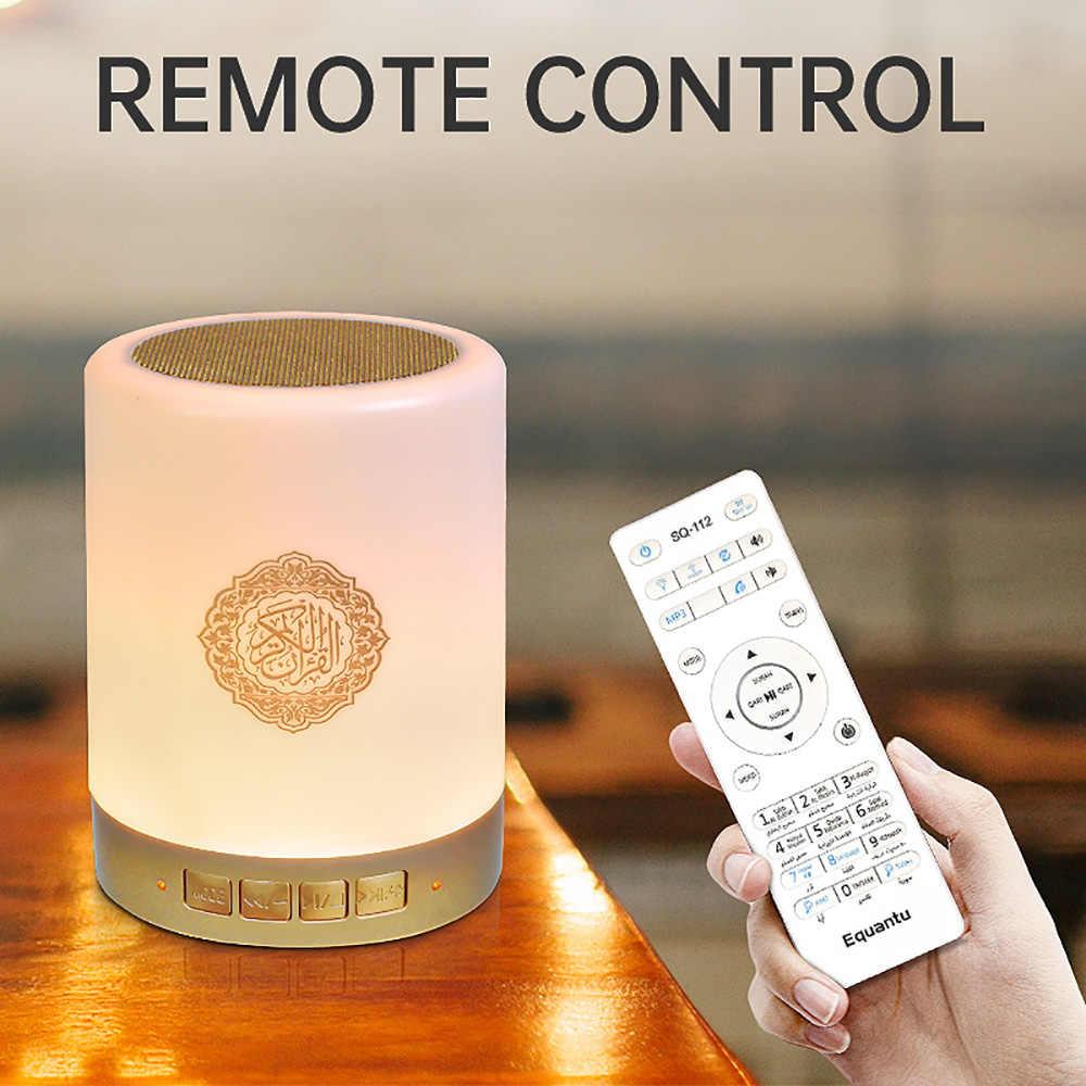 Музыкальная лампа Quran, беспроводной Bluetooth динамик с сенсорным управлением через приложение, мусульманский ресивер, FM, TF, mp3-плеер