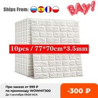 Pegatina de pared 3D de imitación de ladrillo para dormitorio, sala de estar autoadhesivo papel tapiz impermeable para, TV, decoración de fondo, 77x70cm, 10 Uds.