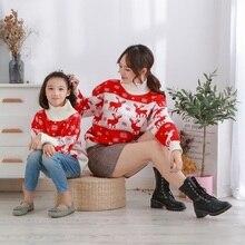Рождественские Семейные свитера с высоким воротником; зимние Семейные комплекты; вязаный свитер со снежинками для мамы и дочки; хлопковый пуловер для девочек