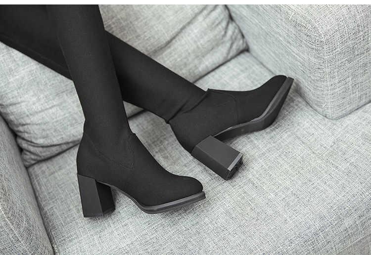 รองเท้าผู้หญิง Overknee ยืดหยุ่นบูทรองเท้ายาว Sharp รองเท้าผู้หญิง